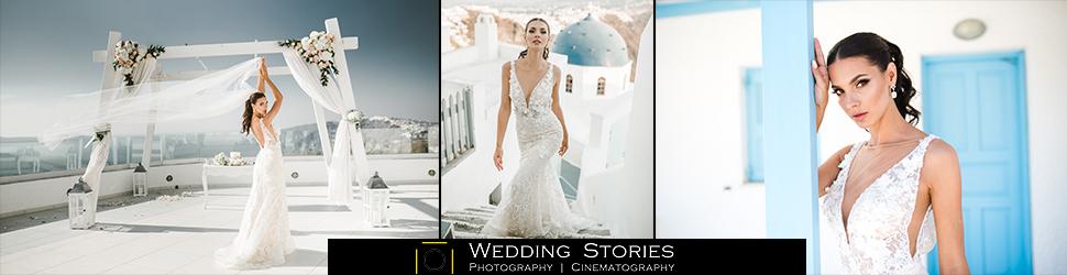 Bilboard Wedding Stories Ben Rigas